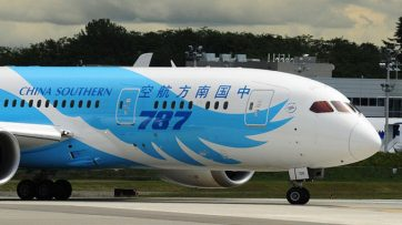 China Southern introduces biometric boarding in Henan