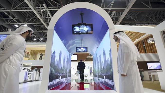 Dubai-facial-tunnel