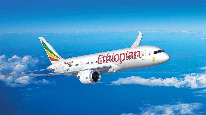 Ethiopian Airlines new app for Android devices - PASSENGER SELF SERVICE