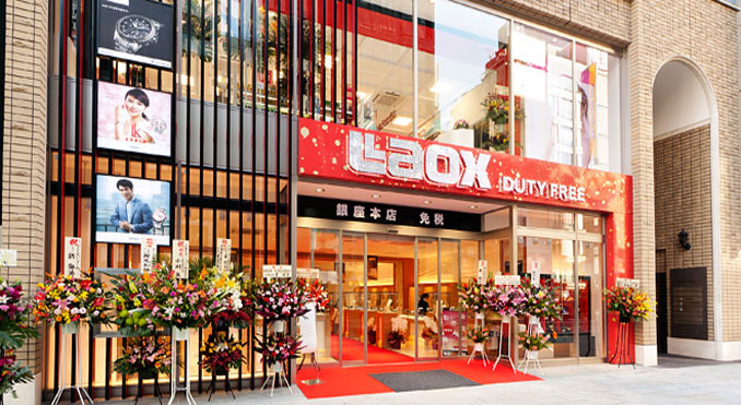 Ginza duty free shop opens in Ginza