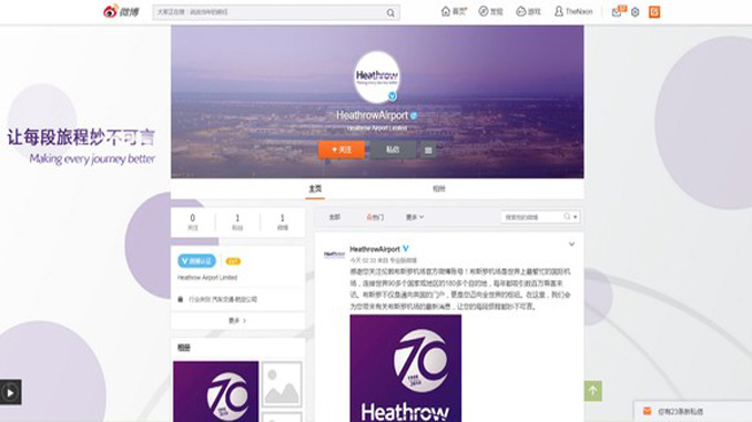 Heathrow has launched its presence on Weibo