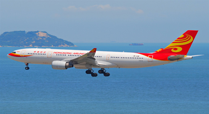Hong Kong Airlines to introduce self bag drop at Hong Kong