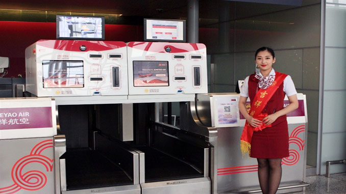 Shanghai Hongqiao trials self bag drop