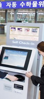 All Korean Air domestic passengers must now use self bag drop