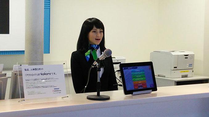 Narita-Kokoro-robot