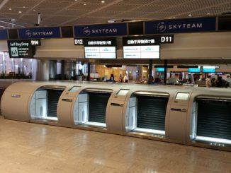 Narita introduces self-service bag drop