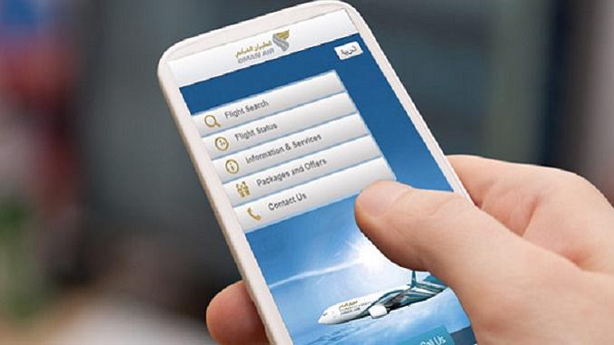 Oman Air app