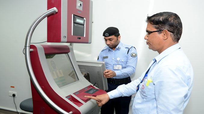 Biometric enrolment machines unveiled in Qatar airport