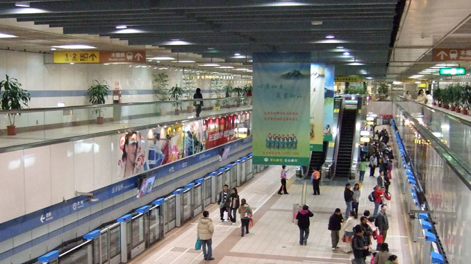 Four airlines to offer check-in at Airport MRT Taipei station