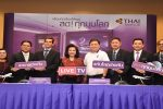 THAI passengers can soon watch free live TV with news and sports