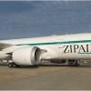 ZIPAIR first passenger flight