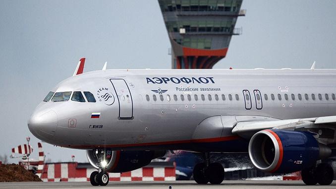 Aeroflot operates over 220 passenger aircraft