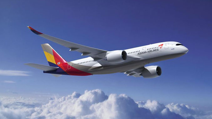 Asiana to introduce premium economy class