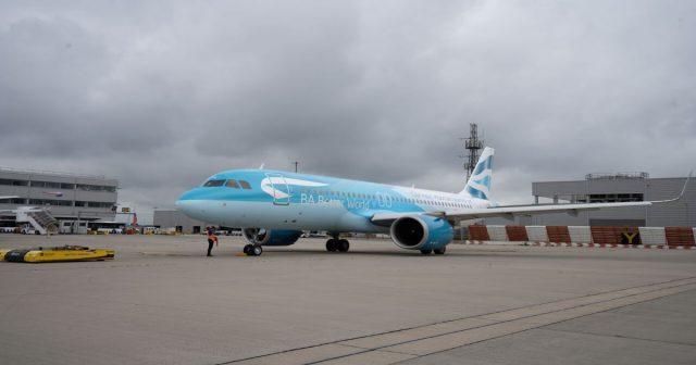 BA Better World aircraft