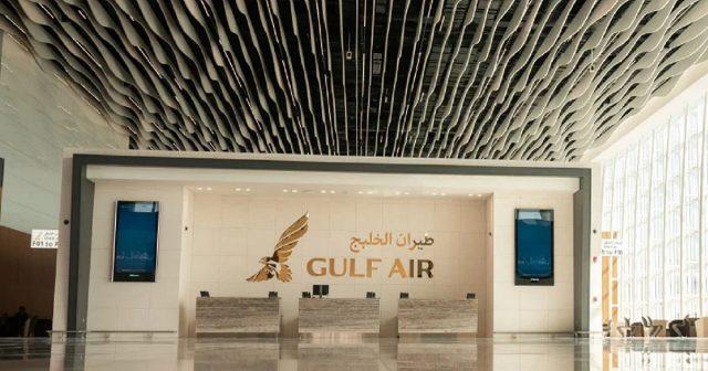 Bahrain new terminal