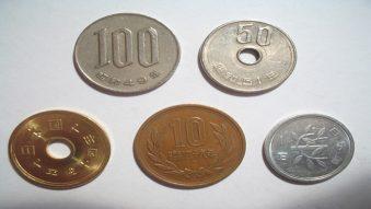 Change coins for e-cash at Tokyo Narita