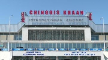 Chinggis Khaan airport adds ABC eGates