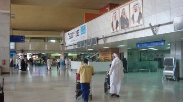 Damman airport now offers city check-in