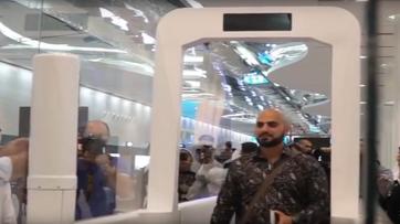 Dubai Smart Tunnel