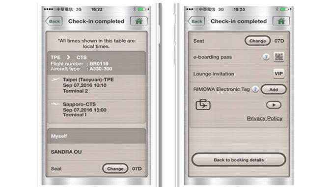 EVA introduces electronic bag tags