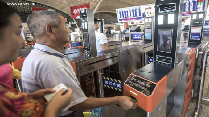 Facial recognition in use at Wuhan train station