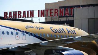 Bahrain to introduce self-service check-in kiosks