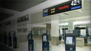 SFO Global Entry Enrollment Office to open 24/7
