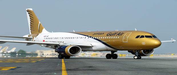 Gulf Air passengers can book rail tickets at gulfair.com