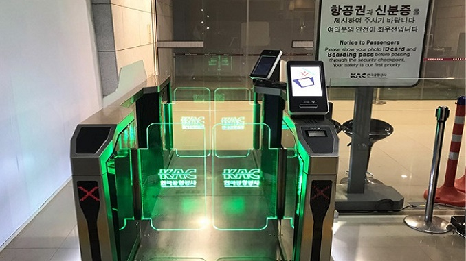 Korean airport domestic egate