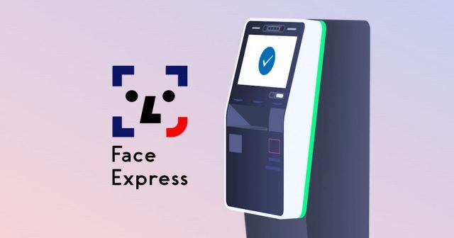 Narita Face Express