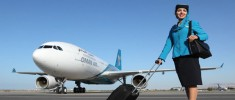 Oman Air signs for A330 cabin upgrades