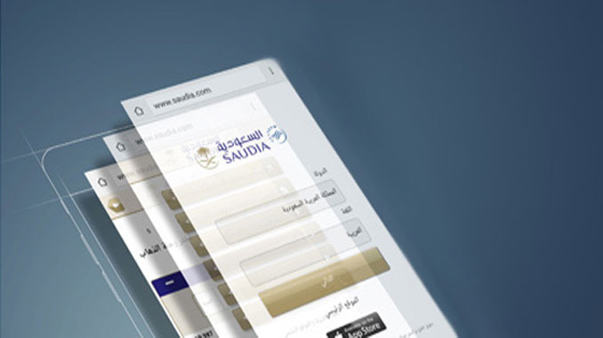 Saudia online check-in