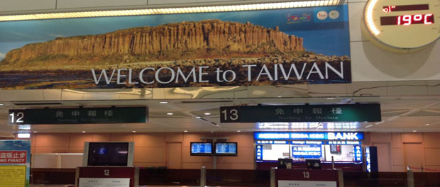 Taoyuan to increase focus on self-service
